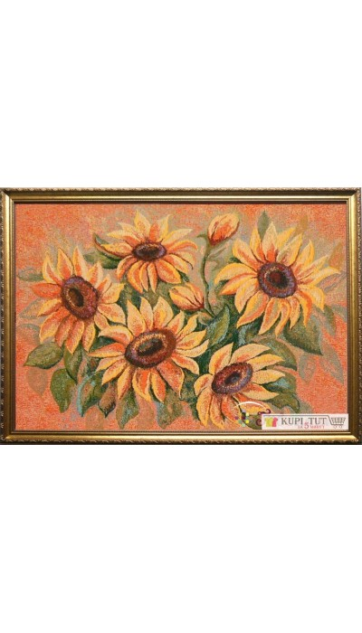 "Картина ""Цвет солнца"" (гобелен).Размер: 55х75 см"