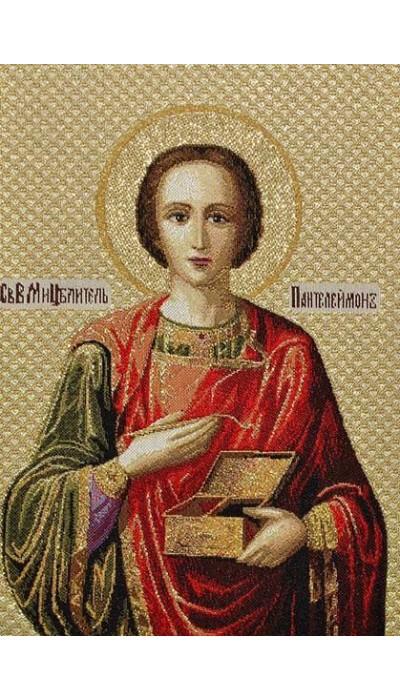 """Икона 25х35 гобелен """"Святой Пантелеймон"""""""