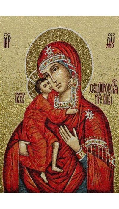 """Икона 24х35 гобелен """"Богородица Феодоровская"""""""