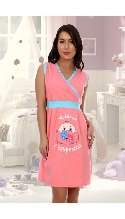 Сорочка Счастье розовый